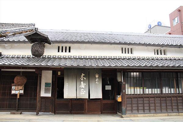 蔵元紹介 : 木屋正酒造