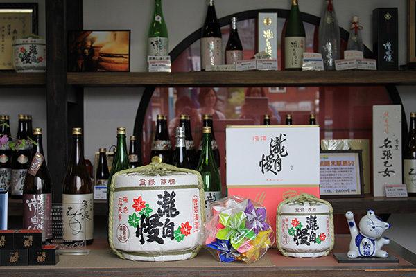 伊賀の銘酒 瀧自慢(伊勢志摩サミット)名張乙女 伊賀酒の蔵元 瀧自慢酒造